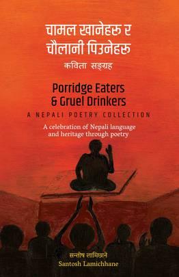 Porridge Eaters and Gruel Drinkers
